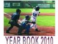 Copertina Yearbook 2010
