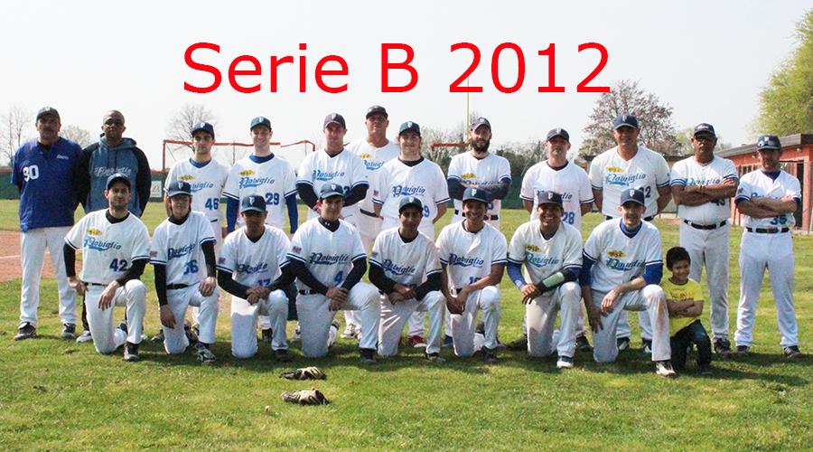 2012 serie B - HEILA