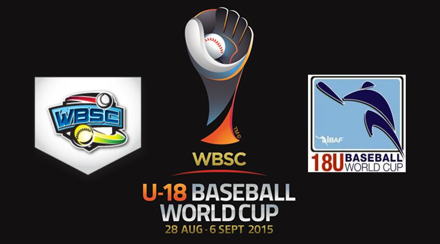 logo u18 baseball word cup 900x500